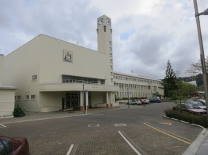 Lower Hutt Town Hall complex