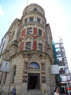 Former Public Trust Office