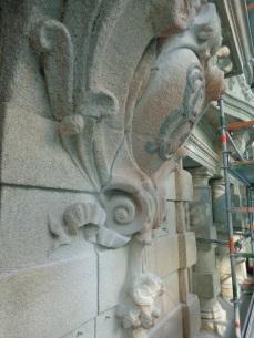 Former Public Trust Office, exterior detail